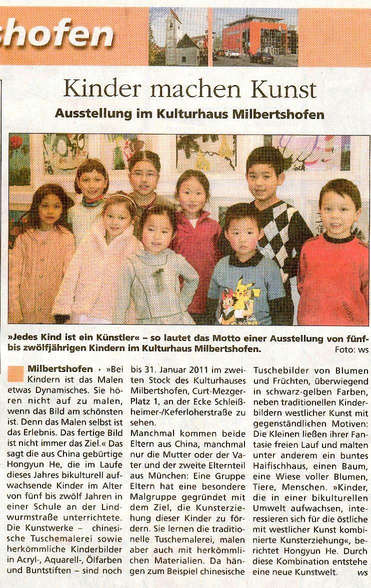 KidsExhibition LocalNews