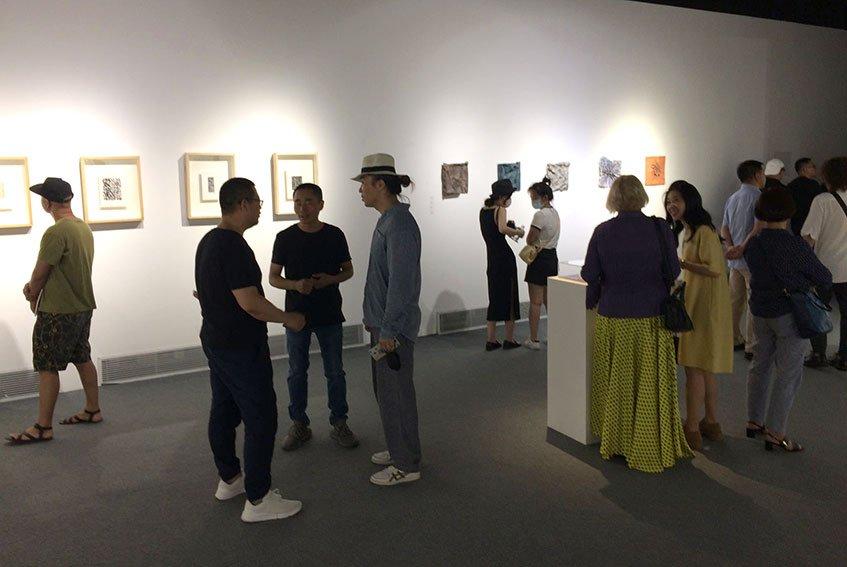 Peking Linear 5